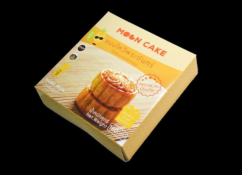 In hộp giấy đựng bánh đẹp, giá rẻ, sáng tạo