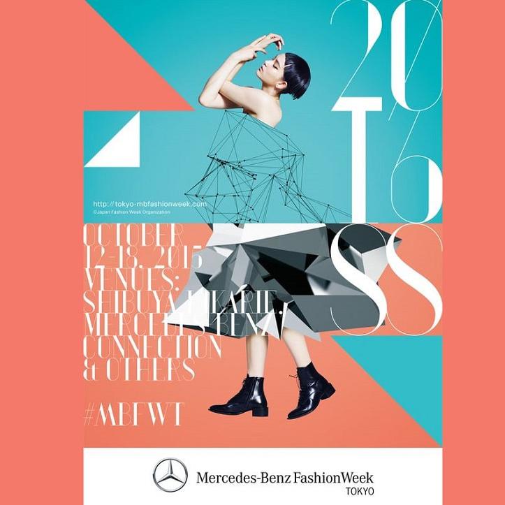 mẫu poster quảng cáo thời trang
